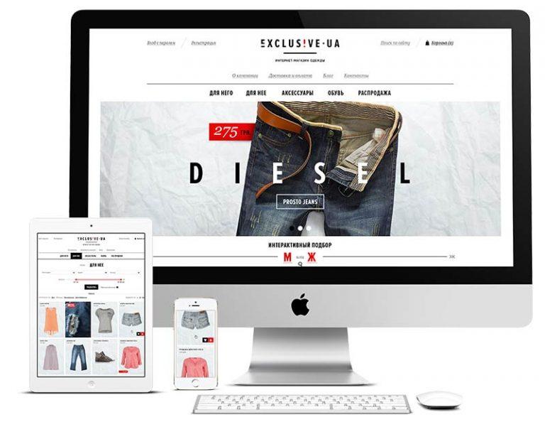 Запуск онлайн-розницы - e commerce seo design min 768x594